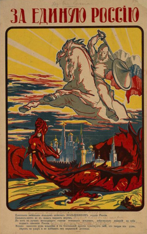 Anti-Russian Revolution poster: St George (representing White Russia) riding a white horse and brandishing a sword to slay the dragon of Bolshevism beneath him, 1920