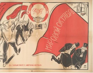 Soviet poster 'long live world October' 1917-1920